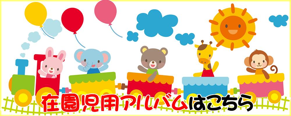 makiba_album